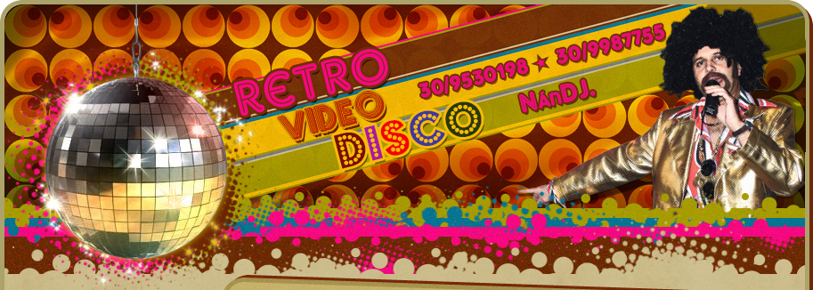 Retro Video Disco: Retro buli, Retro karaoke, Retro DJ, Retro Disco